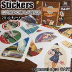 レトロステッカー 20枚セット スーツケース用シール エアライン 航空会社 ラゲッジレーベル Luggage Labels