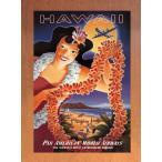 ポスター HAWAII PANAM パンナム パンアメリカン航空 女性とレイ 【ビンテージエアライン広告復刻/インテリアアート/アメリカン雑貨】