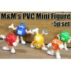 m&m's グッズ M&M's キャラクター PVC ミニフィギュア 5点セット マーブルチョコ エム&エム/インテリア/アメリカン雑貨