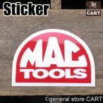 ステッカー 工具ブランド MAC TOOLS マックツールズ st42/車・バイク/デコシール/アメリカン雑貨