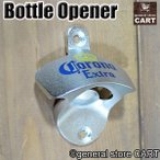壁付け ボトルオープナー コロナビール CORONA EXTRA BEER 瓶の栓抜き メキシコ ビール 【キッチンインテリア雑貨/西海岸】