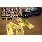 ステンシル プレート 真鍮製 ハンソン 45pセット 1/2インチ/1.3cm HANSON 【DIY/ペイント/アメリカン雑貨】