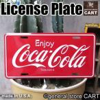 サインボード 看板 CocaCola コカコーラ 英文字 スクリプトロゴ ライセンスプレート 【エンボス/西海岸インテリア/アメリカ雑貨】