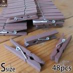 ウッドクリップ Sサイズ 48個セット ブラウン 茶色 長さ4.8cm ディスプレイフック 木製洗濯ばさみ クロスピン