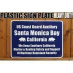 サインボード 看板 アメリカ沿岸警備隊 サンタモニカベイ U.S. COAST GUARD サインプレート 【ガレージインテリア/アメリカン雑貨】