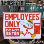 サインボード 看板 レディキロワット 関係者以外 立入禁止 REDDY KILOWATT サインプレート 4ca66/店舗・オフィス用品/インテリア/アメリカン雑貨