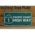 サインボード 看板 パシフィック コースト カリフォルニア ハイウェイ CALIFORNIA HIGHWAY ライセンスプレート [cmp115]
