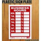 アメリカの日常で使用されているプラ看板!!