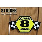 ステッカー ステージエイト ロッキング STAGE8 LOCKING FASTENERS 【車・バイク/カスタムシール/アメリカン雑貨/西海岸】