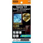 Xperia Z3 Compact SO-02GXperia A4 SO-04G/5Hナメラカタッチ光沢/防指紋アクリル