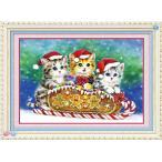 クロスステッチ刺繍キット 図柄印刷  クリスマスねこサンタ クロスステッチキット クロスステッチ ししゅう糸 刺繍糸 刺繍針 刺繍キット