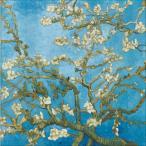 クロスステッチ 刺繍キット ゴッホ名画 花咲きアーモンドの木 図柄印刷