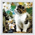 クロスステッチ刺繍キット 可愛い猫と花 図柄印刷 A225