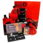 ビートルバグ タンクコンプレッサーパッケージ(エアブラシ&コンプレッサー プラモデル塗装用セット) 《コンプレッサー》