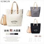 gsgs-shopping_16fcabg19jan05
