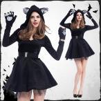 ショッピングハロウィン ハロウィン コスプレ コスチューム ネコ セクシー アニマル 女性用  2点セット アニマル 衣装 大人用 cosplay  衣装