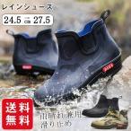 レインブーツ 雨靴 ロングブーツ レインシューズ メンズ 梅雨 防水 通勤 通学 キャンプ 野外 完全防水 大人用 おしゃれ