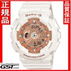 Baby-GベビージーBA-110-7A1JFカシオ腕時計レディース(白色〈ホワイト〉)