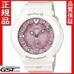 ベビージー「トリッパー」BGA-1600-7B2JFカシオソーラー電波腕時計レディース(白色〈ホワイト〉・桃色〈ピンク〉)