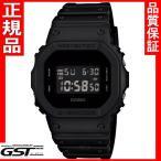 G-SHOCK Gショック正規品DW-5600BB-1JFカシオ腕時計ソリッドカラーズ,メンズ(黒色〈ブラック〉)