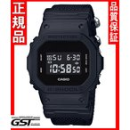 限定 Gショック カシオ DW-5600BBN-1JF ミリタリーブラック 腕時計「G-SHOCK」メンズ(黒色〈ブラック〉)