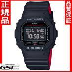 GショックカシオDW-5600HR-1JF腕時計「ブラック&レッドシリーズ」メンズ黒色〈ブラック〉・赤色〈レッド〉