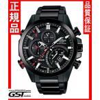エディフィスEQB-501DC-1AJF「タイムトラベラーシリーズ」カシオソーラー腕時計メンズ(黒色〈ブラック〉)