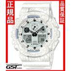 限定 Gショック カシオ GA-100CG-7AJF クラックド・パターンシリーズ 腕時計「G-SHOCK」メンズ(白色〈ホワイト〉)