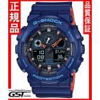 GショックカシオGA-100L-2AJF腕時計「レイヤードカラーシリーズ」メンズ青色(青色〈ブルー〉)