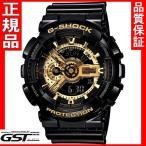 G-SHOCKカシオ GショックGA-110GB-1AJF腕時計Black×Gold Series限定品・限定モデル、メンズ正規(黒色〈ブラック〉・金色〈ゴールド〉)