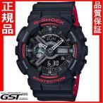 GショックカシオGA-110HR-1AJF腕時計「ブラック&レッドシリーズ」メンズ黒色〈ブラック〉・赤色〈レッド〉