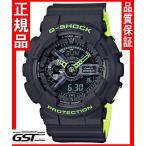 Gショック カシオ GA-110LN-8AJF レイヤード・ネオンカラー腕時計「G-SHOCK」メンズ(黒色〈ブラック〉)