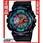 限定品GショックカシオGA-110MC-1AJF腕時計「クレイジー・カラーズ」メンズ黒色(黒色〈ブラック〉)