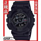国内モデルGショックカシオGA-135A-1AJR「ビッグバンブラック」腕時計35周年記念スペシャルモデル(黒色〈ブラック〉)