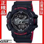 GショックカシオGA-400HR-1AJF腕時計「ブラック&レッドシリーズ」メンズ黒色〈ブラック〉・赤色〈レッド〉