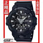 Gショック カシオ GA-700-1BJF 腕時計「G-SHOCK」メンズ(黒色〈ブラック〉〉)