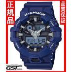 Gショック カシオ GA-700-2AJF腕時計「G-SHOCK」メンズ(青色〈ブルー〉)