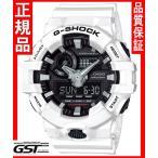 Gショック カシオ GA-700-7AJF腕時計「G-SHOCK」メンズ(白色〈ホワイト〉)