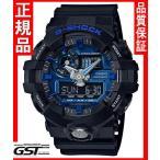 Gショック カシオ GA-710-1A2JF腕時計「G-SHOCK」メンズ(黒色〈ブラック〉)