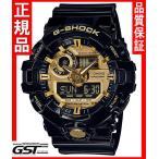 Gショック カシオ GA-710GB-1AJF腕時計「G-SHOCK」メンズ(黒色〈ブラック〉)