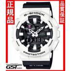GショックカシオGAX-100B-7AJF腕時計「Gライド」メンズ黒色白色新品(黒色〈ブラック〉・白色〈ホワイト〉)