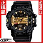 G-SHOCKカシオGショックBluetooth SMART対応GBA-400-1A9JF腕時計ジーミックス黒金(黒色〈ブラック〉)