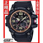 Gショック カシオ GN-1000RG-1AJF マスターオブG 腕時計「G-SHOCK」メンズ(黒色〈ブラック〉)12月発売予定