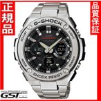 カシオGST-W110D-1AJFソーラー電波腕時計「Gスチール」メンズ(銀色〈シルバー〉)