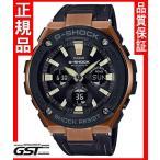 Gショック カシオ GST-W120L-1AJF ソーラー電波腕時計「Gスチール」メンズ(黒色〈ブラック〉)