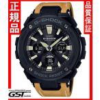 Gショック カシオ GST-W120L-1BJF ソーラー電波腕時計「Gスチール」メンズ(黒色〈ブラック〉・茶色〈ブラウン〉)