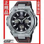 Gショック カシオ GST-W130L-1AJF ソーラー電波腕時計「Gスチール」メンズ(銀色〈シルバー〉・茶色〈ブラウン〉)