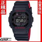 GショックカシオGW-5000HR-1JFソーラー電波腕時計「ブラック&レッドシリーズ」メンズ黒色〈ブラック〉・赤色〈レッド〉