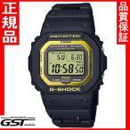 ショッピングGW カシオCASIO ジーショックG-SHOCK GW-B5600BC-1JFメタルベルト腕時計 送料無料 新品