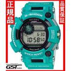 Gショック カシオGWF-D1000MB-3JF「マスター・イン・マリンブルー」フロッグマン ソーラー電波腕時計メンズ(緑色〈グリーン〉)